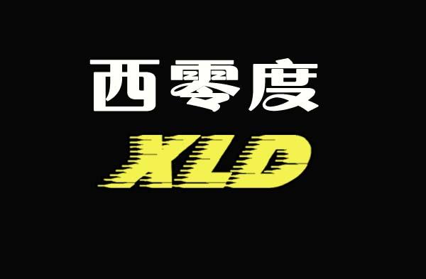 上海劢罗机械有限公司