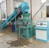 环平式压块机,山东环平式压块机厂家