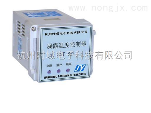SNT-811-48-供应一路凝露,一路温度自动控制器SNT-811-48