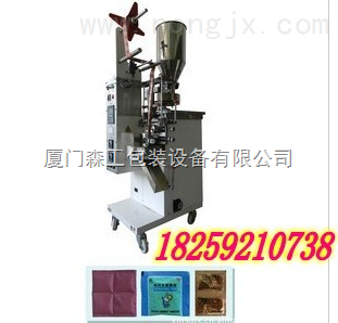 四川袋中袋茶叶包装机