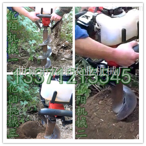 yy-植樹挖坑機,新型植樹挖坑機報價