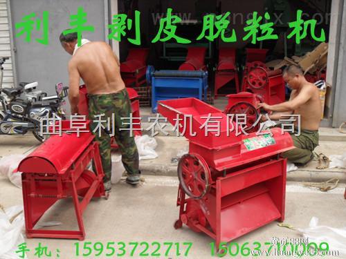 YY-860-玉米脱粒机    玉米剥皮脱粒两用机