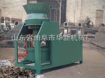 油菜籽壳压块机,花生壳压块机,优质专业压块设备,曲阜华新机械*