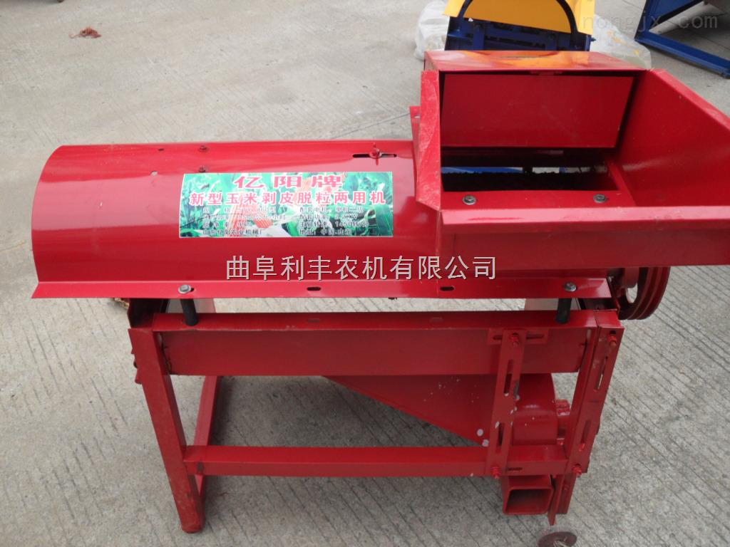 YY-860-玉米扒皮脱粒机 哪有卖扒皮脱粒机的
