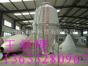 4吨-4吨玻璃钢料塔|4吨玻璃钢饲料塔|4吨玻璃钢料仓