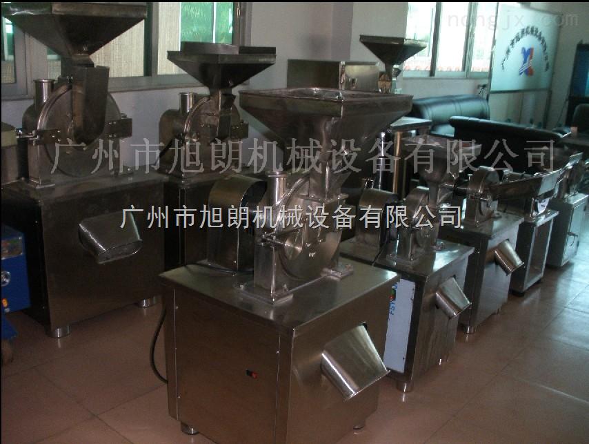 HK--广州不锈钢万能粉碎机厂家批发