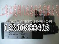 二位五通气动电磁阀4M310-08