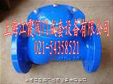 hq41x-1.6球型污水止回阀图片
