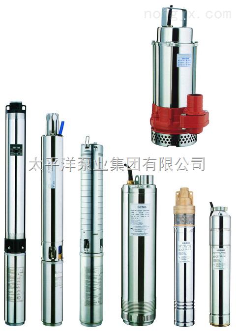 4SP228-1.5不锈钢深井泵,不锈钢深井泵价格,4SP不锈钢潜水泵供应商