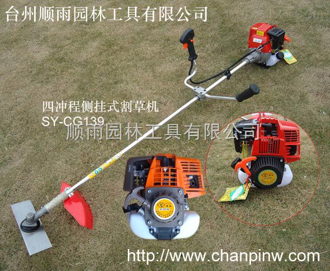 侧挂汽油割打草机小型便携式四冲程园林农用割草机