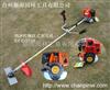SY-CG139侧挂汽油割打草机小型便携式四冲程园林农用割草机