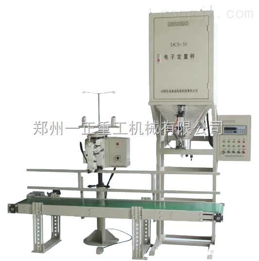 河南郑州有机肥颗粒全自动包装称每分钟15袋左右|全自动包装称包装精准稳