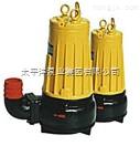 QW带切割装置潜水排污泵,太平洋泵业集团,WQ40-8QG