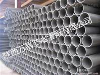 陕西万昌山地苹果园滴灌PVC-U管生产厂家