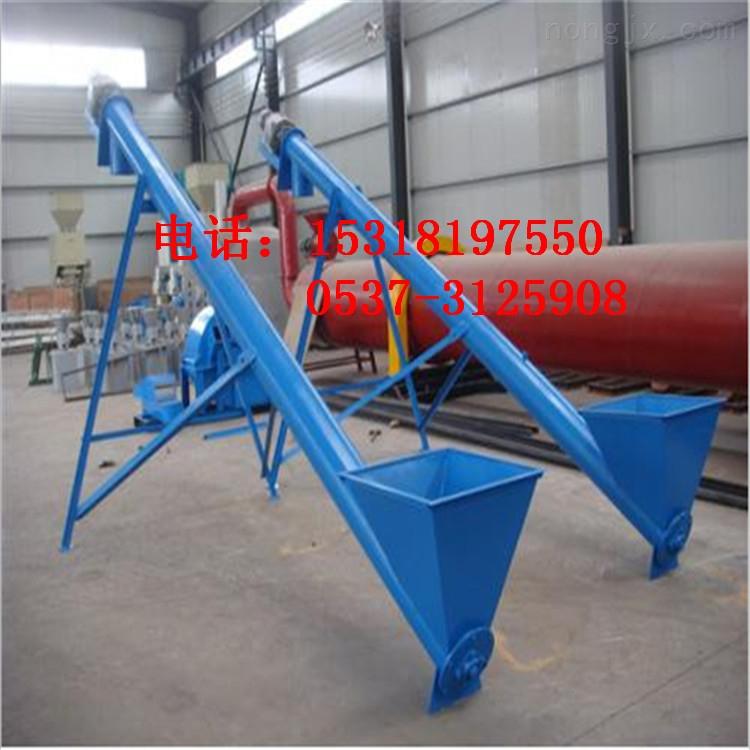 TL108-咸陽螺旋上料機 有質保的物料提升機 倉儲螺旋提升機 Y7劉