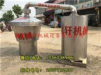黑龙江家用酿酒设备 高粱白酒烧酒设备 白酒烤酒机