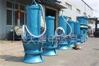 井筒式轴流泵泵站使用型号大全