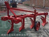 启辰厂家铧式犁大量供应高品质25系列铧式犁1L 425三点后悬挂铧式犁翻转犁