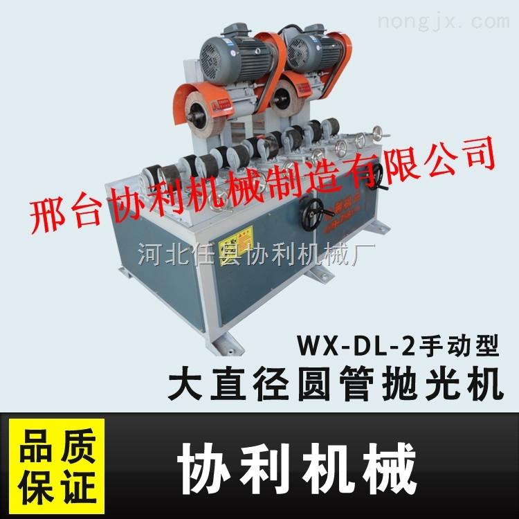 供应镜面抛光机/钢管抛光机/石材抛光机