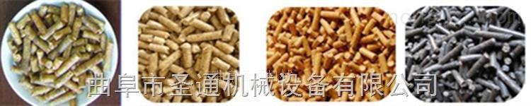 多功能颗粒饲料成型机 黄牛牧草制粒机报价