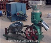 家用节能三相电稻谷谷壳压粒机 小型养殖饲料颗粒机