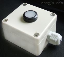 优势供应德国S+S光照度传感器