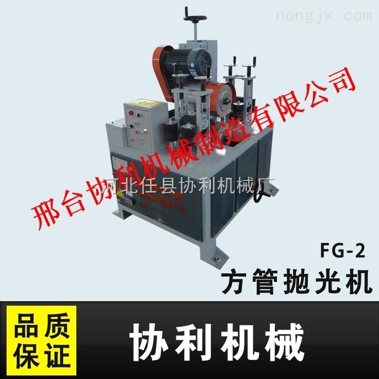 供应带钢抛光机/外圆抛光机/双面抛光机