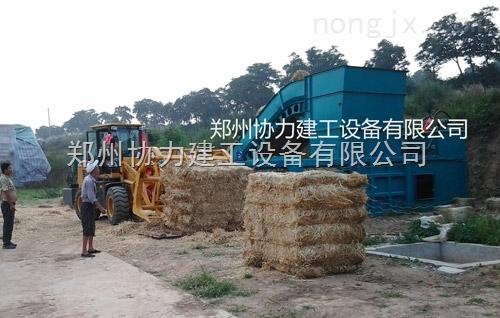 安徽河南卧式玉米秸秆打包机固定式打包机设备厂家