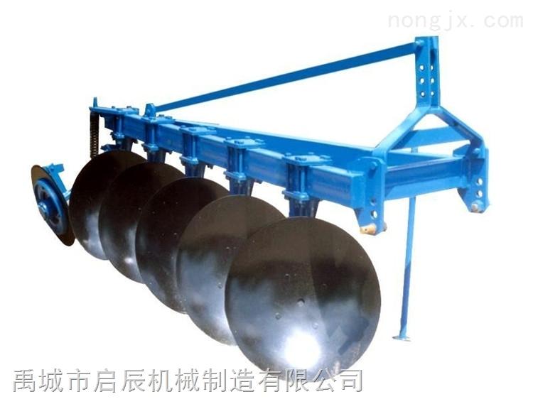 大量供应圆盘犁 开荒犁 适合80-100马力四轮拖拉机使用1L-425