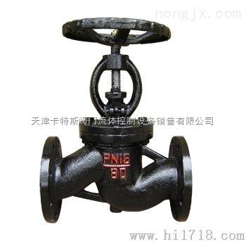 天津鑄鐵法蘭截止閥J44t-16輸水管道截止閥