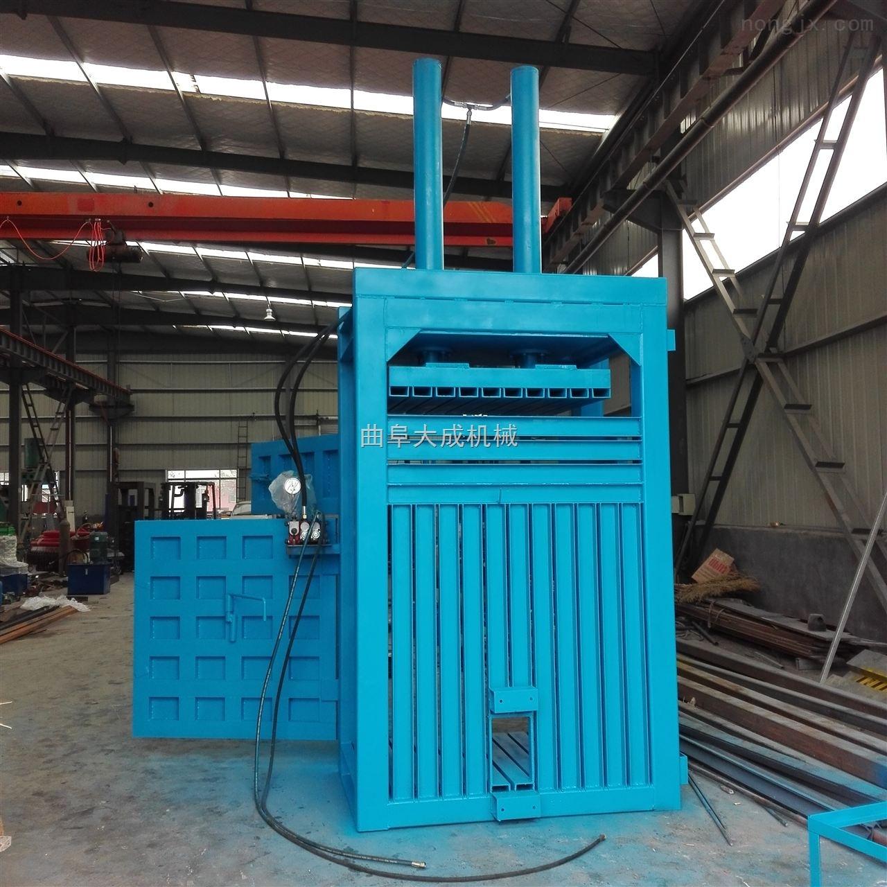 节能型边角料打包机 液压式草料压块机