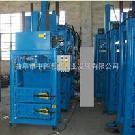 液压打包机用于废纸箱废铁棉花打包厂家供应10吨-100吨液压打包机