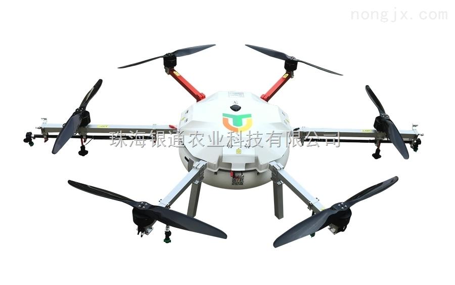 六旋翼农药喷洒无人直升机