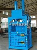 废金属废纸液压打包机 立式液压压包机