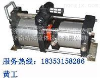大流量气体增压泵 空气增压机