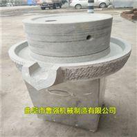 电动石磨机 豆浆石磨机 鲁强牌电动豆浆石磨机
