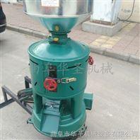 直销多功能碾米机 家用低成本碾米机