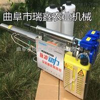 爆款果园大棚高效率专用喷雾机脉冲式弥烟雾机厂家直销果园专用烟雾机