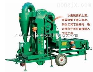 5XZC-5BXC-小麦清选机