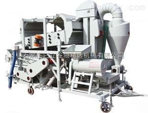 5XFZ-20C1-小麦筛选机清粮机
