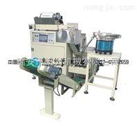 全自动称重包装机 瑞安凯力机械 浙江生产厂家