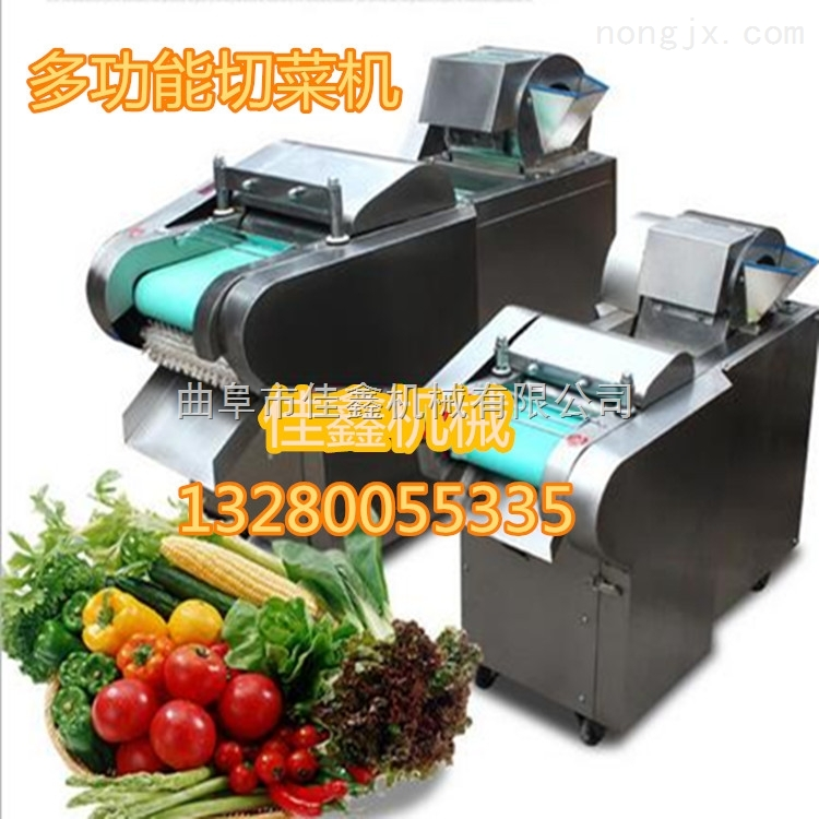 辣椒切圈机哪里有卖 洋姜洋葱切碎机 多功能切菜机