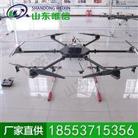 六旋翼植保无人机20kg,植保无人机,六旋翼植保无人机,20kg植保无人机