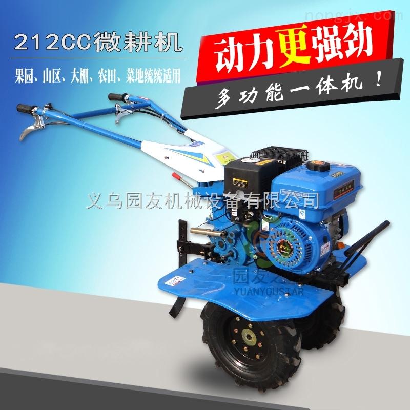 供应柴油微耕机 齿轮直传186F柴油旋耕机 小型农机园友之星