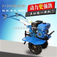 多功能柴油微耕机