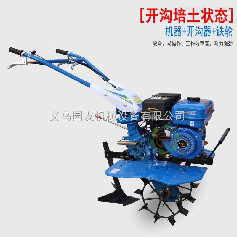 全齿汽油蓝色微耕机拖拉机农用工具松土起垄耕地机212CC微耕机