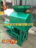 新款玉米制糁机 电动玉米制糁机价格
