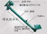 优质钢管提升机 多功能钢管提升机价格