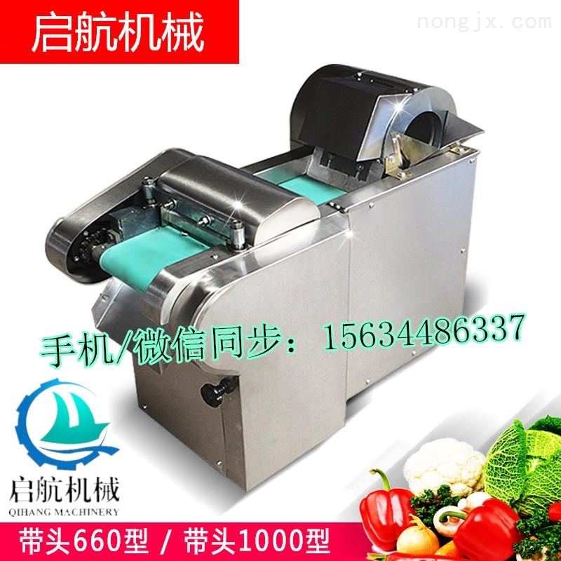 自动红薯切片机 果蔬加工设备 商用土豆瓜果蔬菜切片切丝机