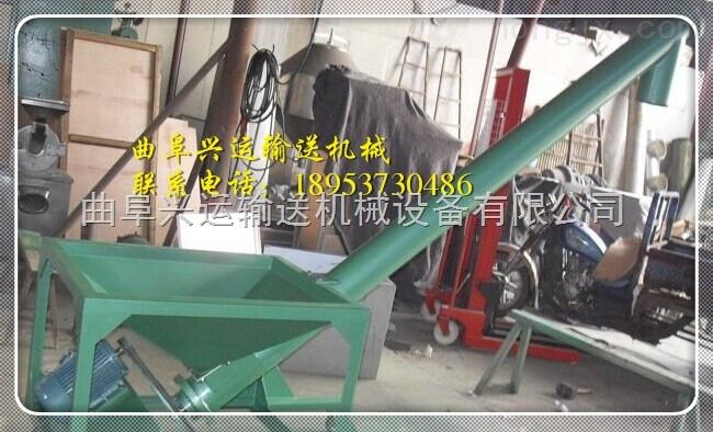 斜管式送料機,管式送糧絞龍,灰渣用管式提升機